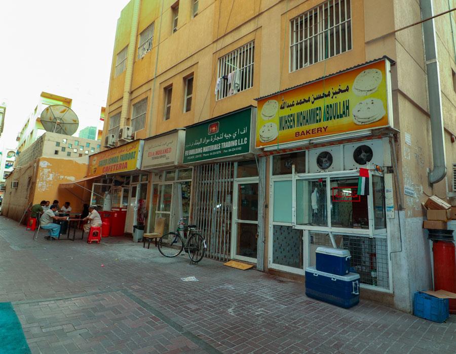 للبيع بناية في نايف دبي